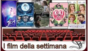 22.6.16 collage cinema