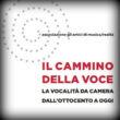 """Amici di Musica. La stagione 2017 (""""Il cammino della voce"""") dedicata al fondatore Pestalozza recentemente scomparso"""