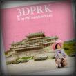 Ritratti nordcoreani in 3D. Diciannove foto di gente comune per cominciare (forse) a conoscere un Paese e il suo popolo