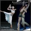 """""""Bayadère"""" e """"Bisbetica domata del Bol'šoj alla Scala, dal 7 settembre. Cinque coppie di star sempre diverse ogni sera"""